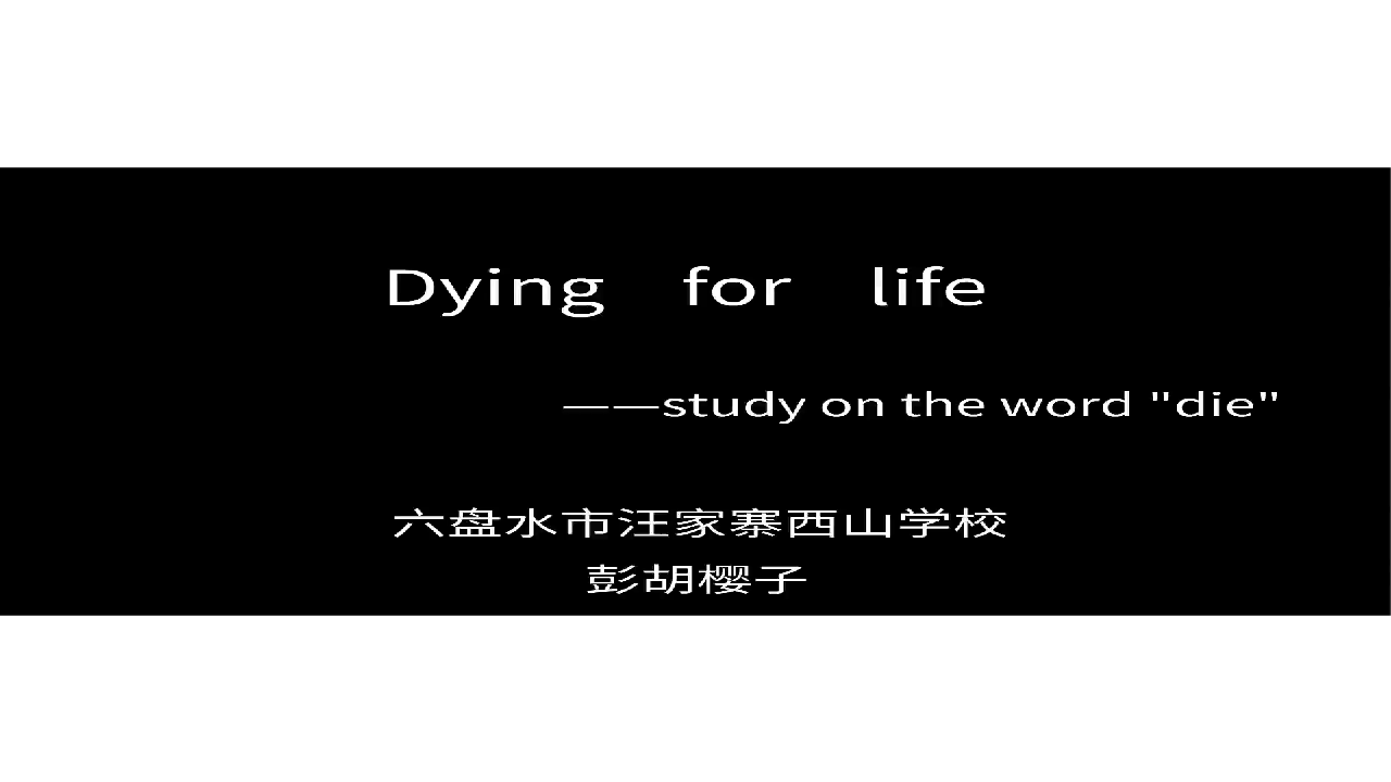 "Dying for life-study on the word""die"""
