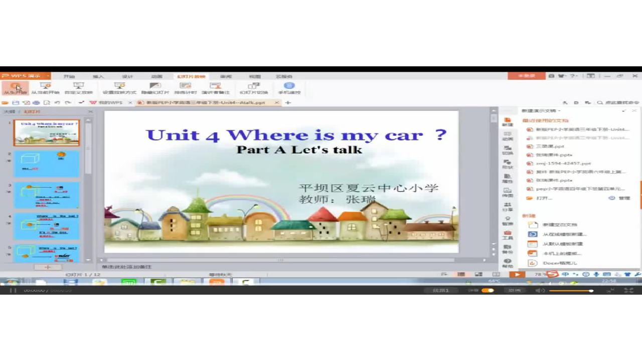 unit4 where is my car?(PartA Let's talk)